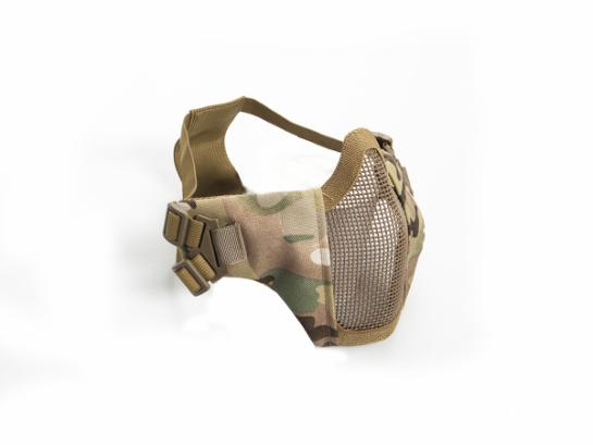 ASG Metal mesh mask with cheek pads, Multicam